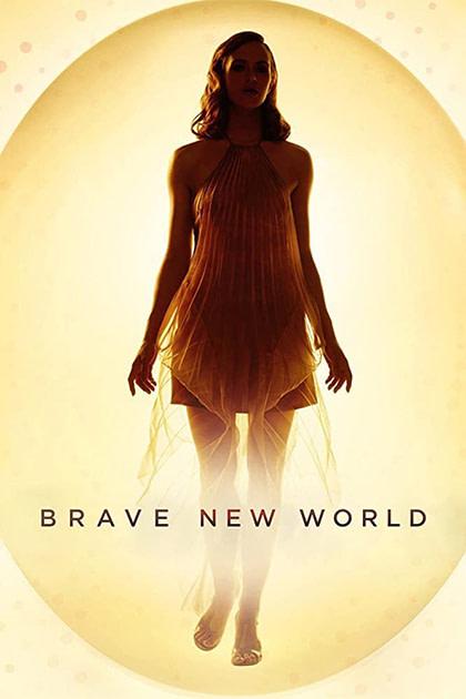 Дивный новый мир, сериал, 2020