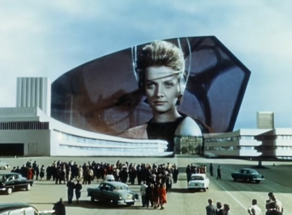 Мечте навстречу, 1963 г.