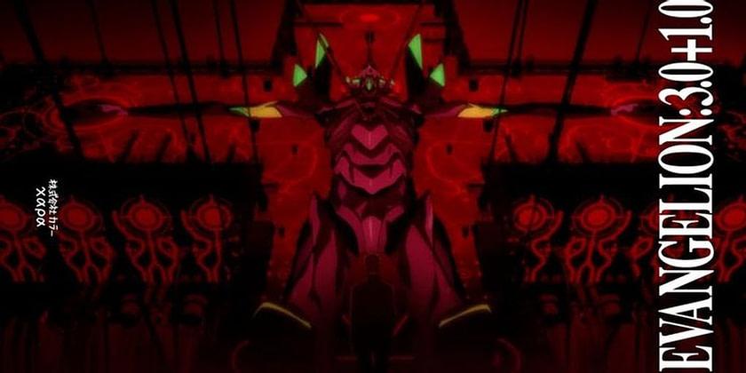 Evangelion 10